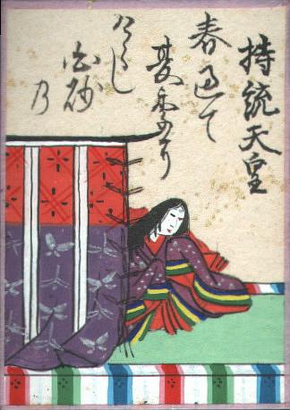 02. 持統天皇