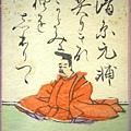 42. 清原元輔.jpg