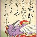 57. 紫式部 むらさきしきぶ.jpg
