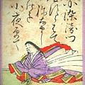 59. 赤染衛門.jpg