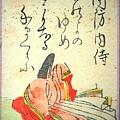 67. 周防內侍.jpg
