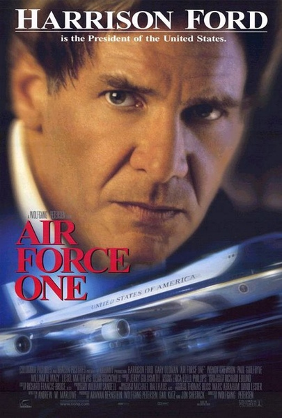 Air Force One (1997年)