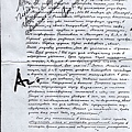Alleged report by Solzhenitsyn-Vetrov