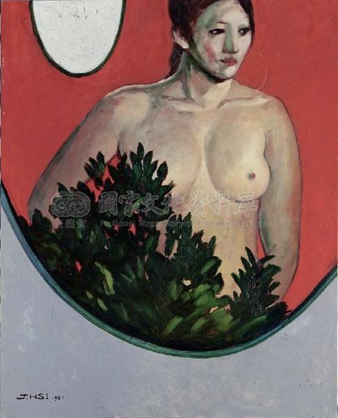 席慕蓉繪作:人體(1981)