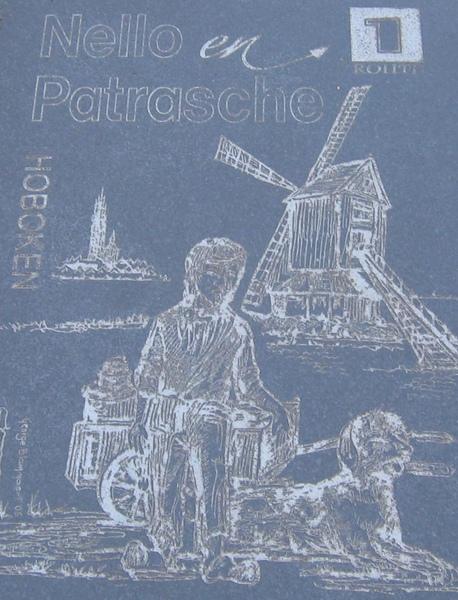 Patrache Tile