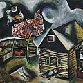 Marc Chagall - Rain, 1911