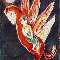 """Marc Chagall - Giulnar la sirena e suo figlio il Re della Persia Badr Basim,(da""""Le mille e una notte""""), 1948"""