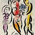 """I Tre Acrobati, (da """"Circo""""), 1957-1958 By Marc Chagall"""