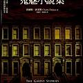 Charles Dickens:The Ghost Stories of Charles Dickens(狄更斯鬼魅小說集.好讀出版)