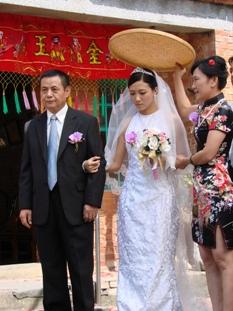 秋宜的婚事1.jpg