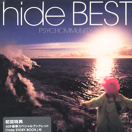 hide Best