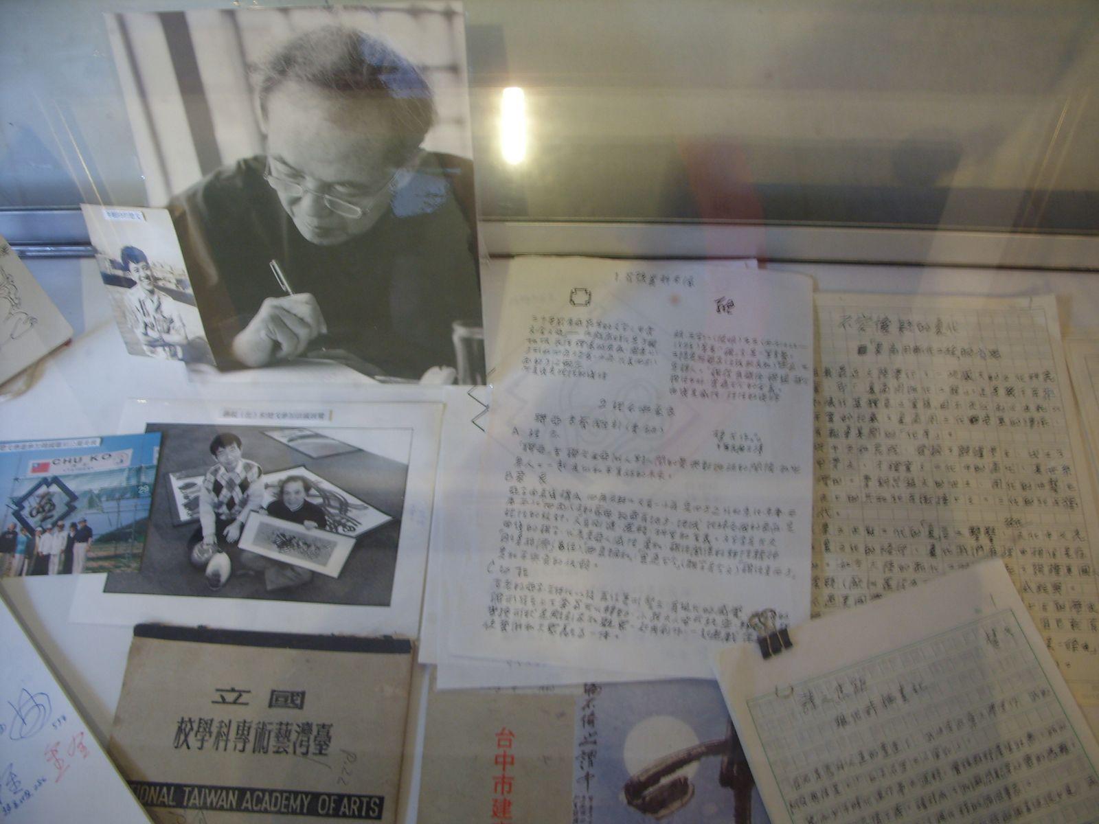 楚戈 相片與手稿