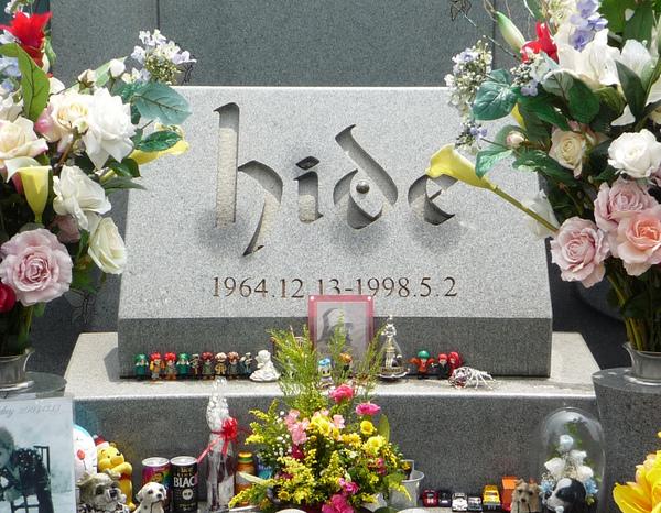 hide的墓地