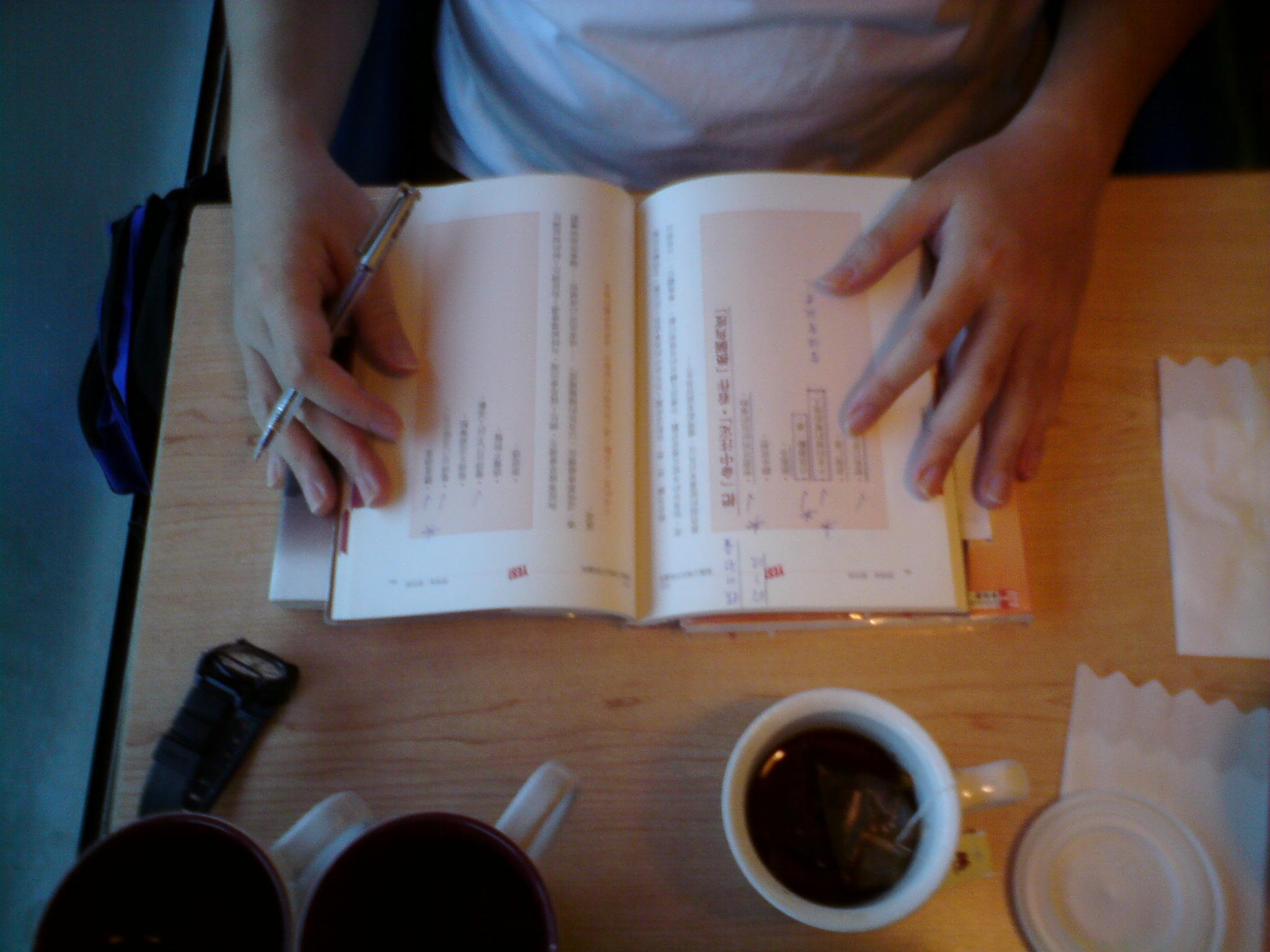 J 讀的書