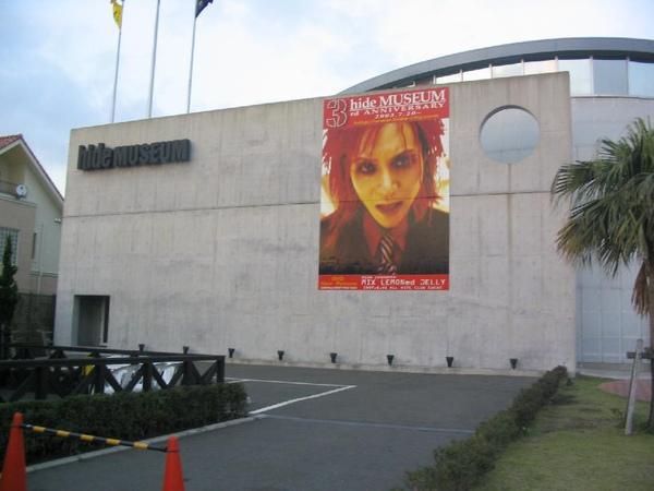 hide - 橫須賀的hide博物館