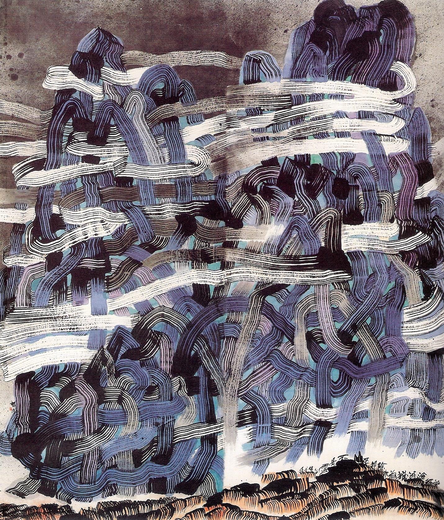 楚戈 畫作「曾經滄海難為水 除卻巫山不是雲」