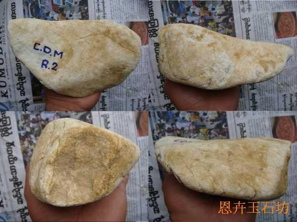 1607g庫馬翡翠緬甸玉原石精扒皮-001