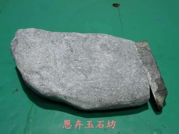 869g莫彎機翡翠緬甸玉原石全扒皮-012.jpg
