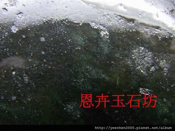 722g和闐墨玉原石-006.JPG