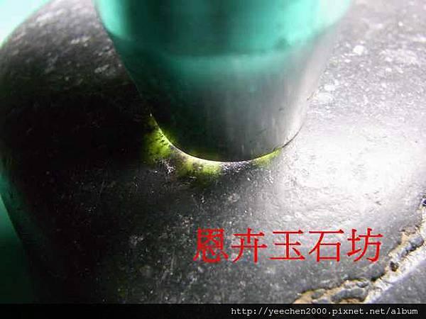 722g和闐墨玉原石-008.JPG