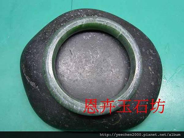 722g和闐墨玉原石-010.JPG