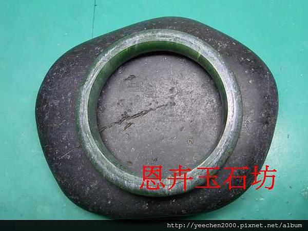722g和闐墨玉原石-011.JPG