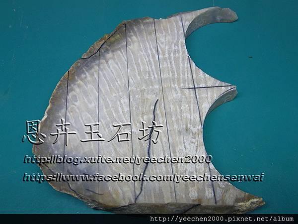 珊瑚玉花生雕練拋光-001.jpg