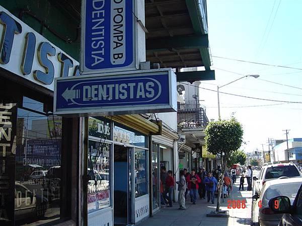 Tijuana街景 3