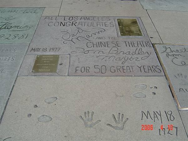 中國戲院50年慶