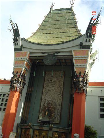 中國戲院 2