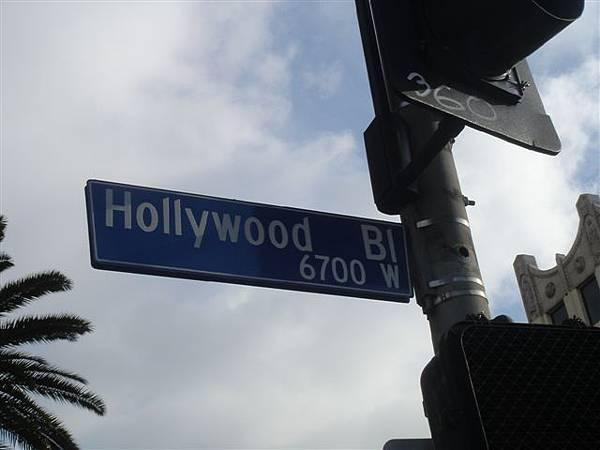 好萊塢大道