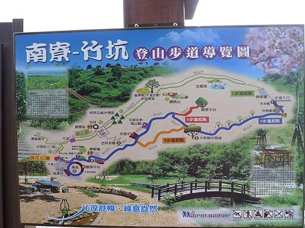 20130901-竹坑南寮步道(1)-H2056