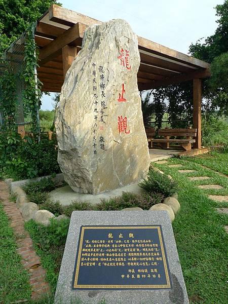 20130901-竹坑南寮步道 (10)-H2056