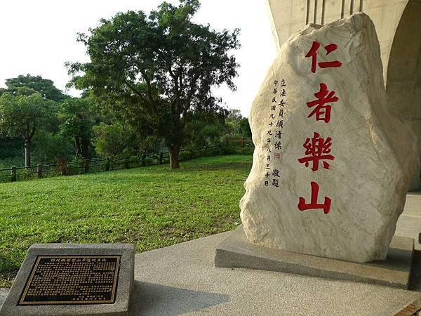 20130901-竹坑南寮步道 (76)-H2056