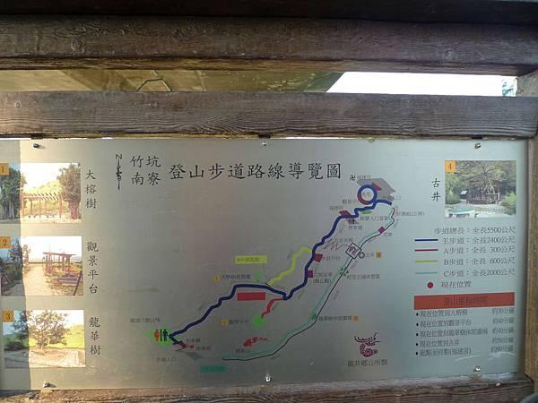 20130901-竹坑南寮步道 (85)-H2056