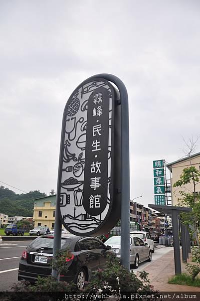 20170528_001.JPG