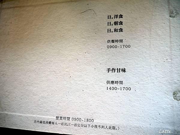 P1030177.JPG