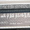 P1050315.JPG
