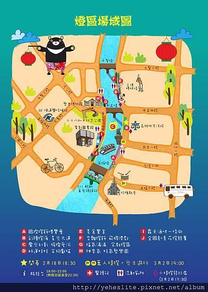 lantern_map_2x