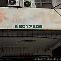IMAG6965.jpg