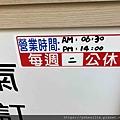 IMG_6096.JPG
