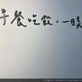 IMG_8695.JPG