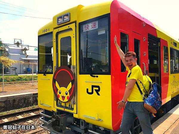 【日本東北 】我要成為寶可夢大師!岩手一之關搭皮卡丘寶可夢列車