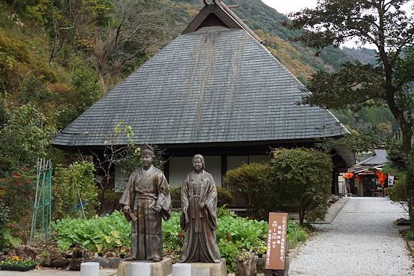 【日本九州】日本三大秘境 宮崎椎葉村 鶴富屋敷