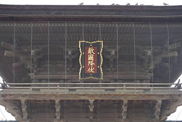 【日本九州】三大八幡之敵國降伏 福岡筥崎宮