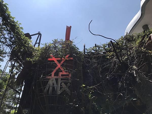 【日本四國】2019瀨戶內海藝術季 沒有鬼一樣精彩的夏日女木島