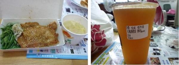 0829 lunch d.JPG
