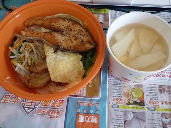 0828 lunch.JPG