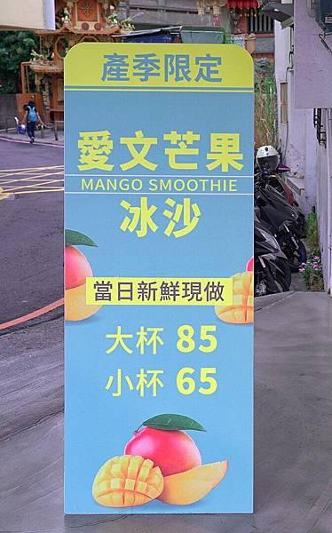 2020.5.17 逢甲草味豐味_200529_0006