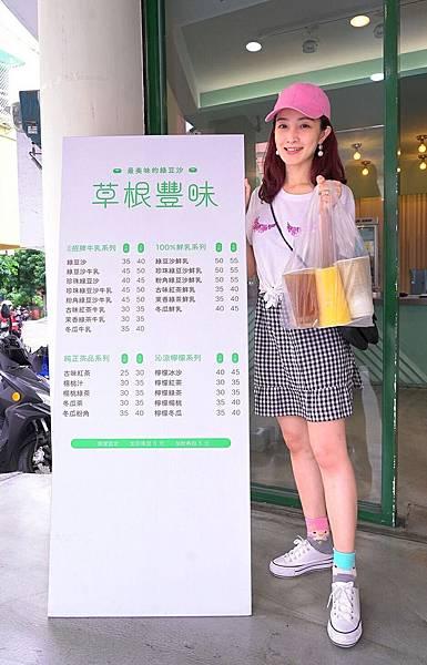 2020.5.17 逢甲草味豐味_200529_0002